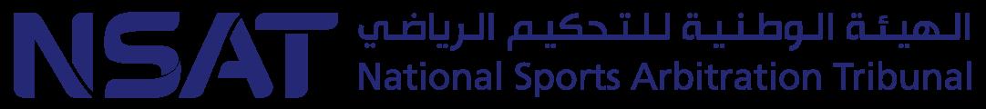 National Sports Arbitration Tribunal