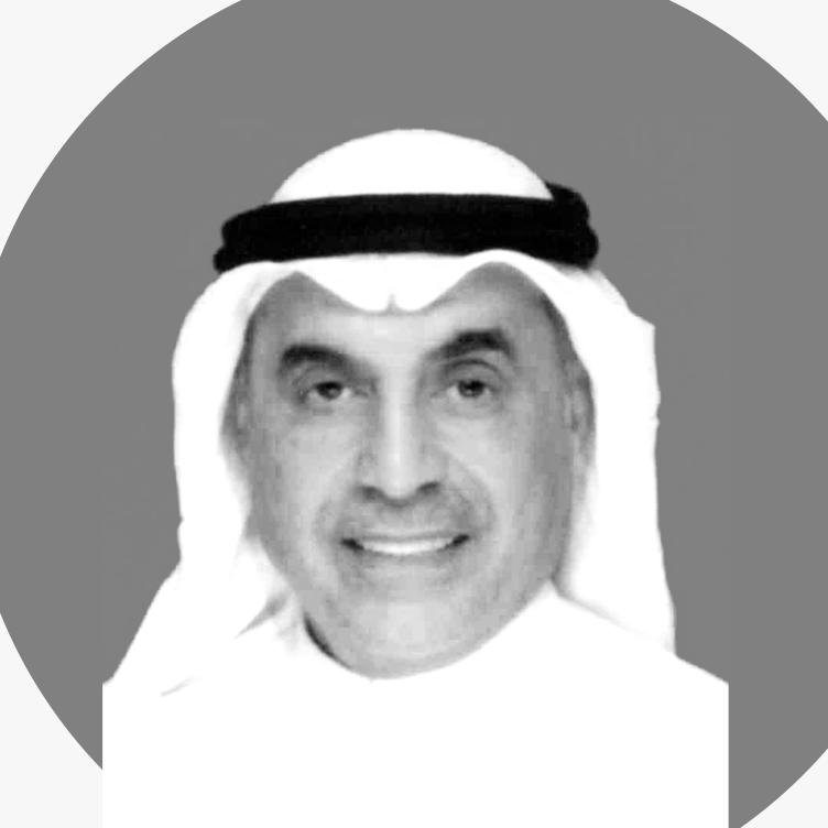 د. عبدالله محمد عبدالرحمن عبدالمحسن الطريجي