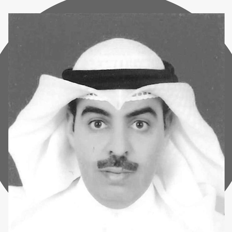 د. خـالد عطشان عزاره الضفيري